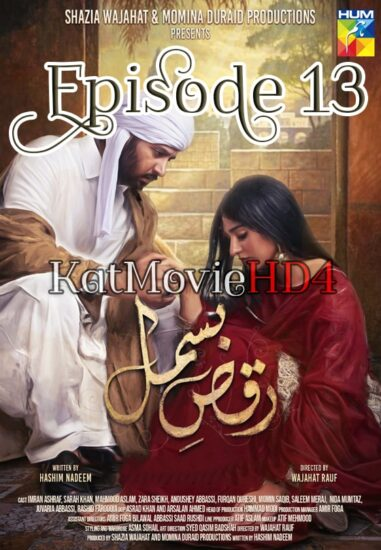 Raqs e Bismil Episode 13 by KatMovieHD4