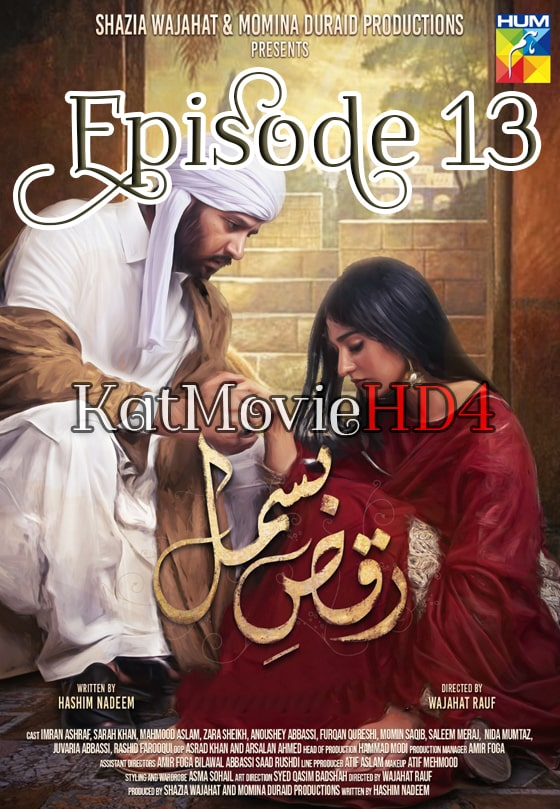 Raqs-e-Bismil Episode 13 HUM TV Drama by KatMovieHD4